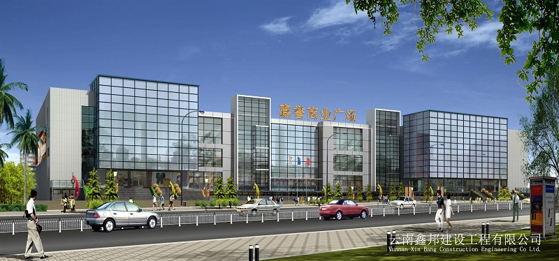 晉寧商業廣場幕墻工程